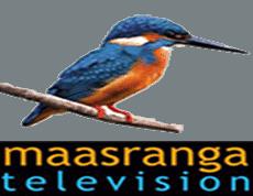 Maasranga